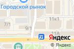 Схема проезда до компании Бюро Переводов в Артёме