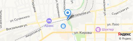 Столовая на карте Артёма