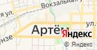 ГУМ г. Артема на карте