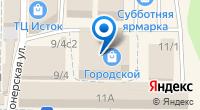 Компания Димир на карте
