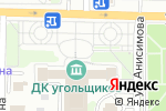 Схема проезда до компании Дворец культуры г. Артема в Артёме