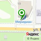 Местоположение компании Магазин бижутерии и аксессуаров