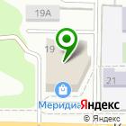 Местоположение компании АвтоВыкуп