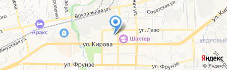 Центральная городская библиотека им. Н.К. Крупской на карте Артёма