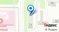 Компания Шурум Бурум на карте