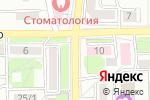 Схема проезда до компании Поликлиника в Артёме