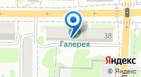Компания Историко-краеведческий музей г. Артема на карте