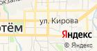 Управление МВД России по г. Артему на карте