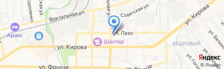 Центр занятости населения г. Артема на карте Артёма