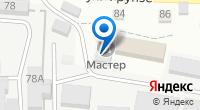 Компания Городское коммунальное хозяйство на карте