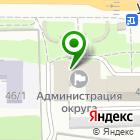 Местоположение компании Управление потребительского рынка и предпринимательства Администрации Артемовского городского округа