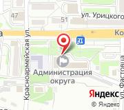 Дума Артемовского городского округа