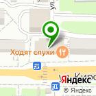 Местоположение компании Администрация Артемовского городского округа