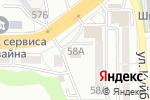 Схема проезда до компании Кедр-безопасность в Артёме