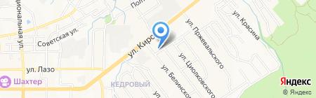 Коммуналсервис на карте Артёма