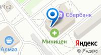 Компания Хозяин на карте