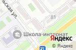 Схема проезда до компании Евгения в Артёме