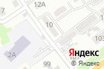 Схема проезда до компании Читорик в Артёме