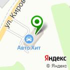 Местоположение компании Авто-Хит