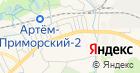 Артём Сити на карте