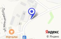 Схема проезда до компании РЫБЗАВОД БОЛЬШЕКАМЕНСКИЙ в Большом Камне