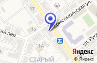 Схема проезда до компании МУП ПОЛИГРАФИСТ в Большом Камне