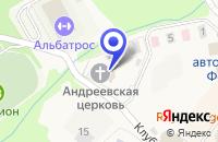 Схема проезда до компании ФИЛИАЛ ГОРИЗОНТ в Фокине