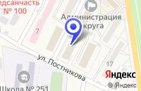 Схема проезда до компании ШКОЛА ВЕЧЕРНЯЯ в Фокине