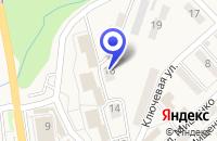Схема проезда до компании ОТДЕЛЕНИЕ ПОЧТОВОЙ СВЯЗИ в Фокине