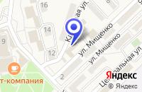 Схема проезда до компании СПРАВОЧНАЯ в Фокине