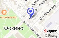 Схема проезда до компании ЮВЕЛИРНЫЙ МАГАЗИН ГОЛУБОЙ ТОПАЗ в Фокине