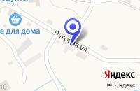 Схема проезда до компании АМБУЛАТОРИЯ в Фокине