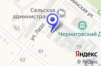 Схема проезда до компании ВОЕНКОМАТ ЧЕРНИГОВСКОГО РАЙОНА в Черниговке