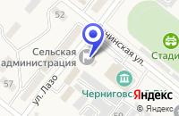 Схема проезда до компании ФИЛИАЛ РОСГОССТРАХ-ДАЛЬНИЙ ВОСТОК в Черниговке