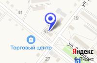 Схема проезда до компании ПРОКУРАТУРА в Черниговке