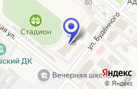 Схема проезда до компании ДЮКФП ЮНОСТЬ в Черниговке