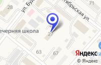 Схема проезда до компании ДЕТСКИЙ ДОМ в Черниговке