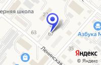 Схема проезда до компании СТОМАТОЛОГИЧЕСКАЯ ПОЛИКЛИНИКА в Черниговке