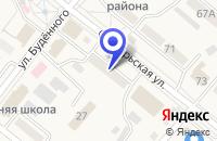 Схема проезда до компании МАГАЗИН НАТАША в Черниговке