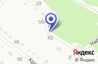 Схема проезда до компании ПЧЕЛКА в Черниговке
