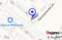 Схема проезда до компании ДЕТСКИЙ САД № 2 в Черниговке