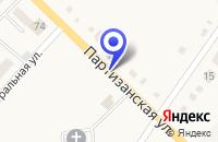 Схема проезда до компании КОЛОСОК в Черниговке
