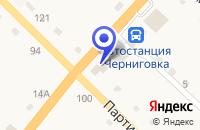 Схема проезда до компании ПРИМОРАВТОТРАНС АВТОСТАНЦИЯ в Черниговке