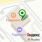 Местоположение компании PONY EXPRESS