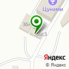 Местоположение компании Фарком