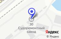 Схема проезда до компании ХОЛДИНГ ПРИМОРСКИЙ ЗАВОД в Находке