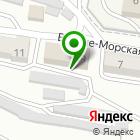 Местоположение компании Прим Стикерс