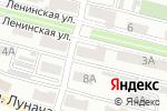 Схема проезда до компании Экспресс Финанс в Находке