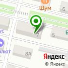 Местоположение компании Вирго-груп