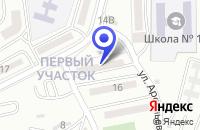 Схема проезда до компании АПТЕКА №139 в Арсеньеве